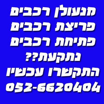 מדהים עסקים כחול לבן - אינדקס עסקים הראשי של המדינה, כחול לבן OU-01